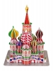3D Cattedrale di San Basilio